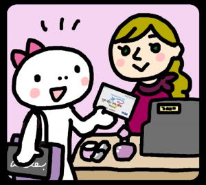 card_image32